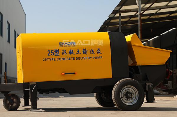 25型混凝土输送泵